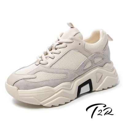 T2R-正韓空運-透氣網布隱形內增高厚底老爹鞋-增高8公分-米