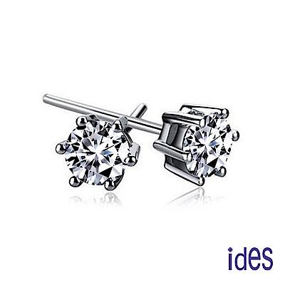 (無卡分期12期) ides愛蒂思 60分E/VVS1八心八箭完美車工鑽石耳環/優雅六爪