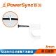 群加 PowerSync 電線線扣 固定夾線夾 8mm*20入/包 product thumbnail 1
