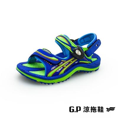 G.P 【EFFORT+】戶外休閒兒童涼拖鞋-藍綠 G1611BB GP 涼鞋 拖鞋 兩用涼拖鞋 童鞋