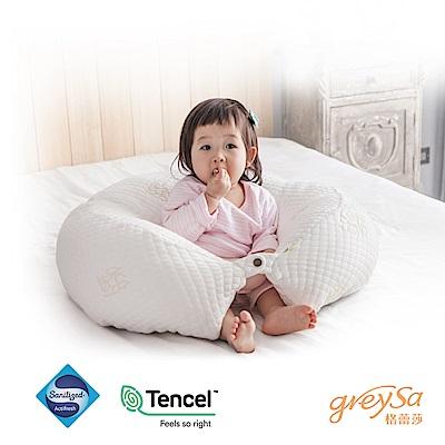 GreySa格蕾莎 哺乳護嬰枕1入