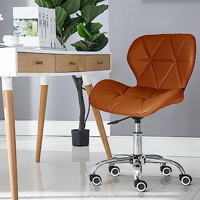 [時時樂限定]  E-home Radar雷達軟墊電腦椅 (四色可選)