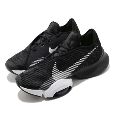Nike 訓練鞋 Zoom SuperRep 2 男鞋 氣墊 舒適 避震 健身房 運動 球鞋 黑 白 CU6445003