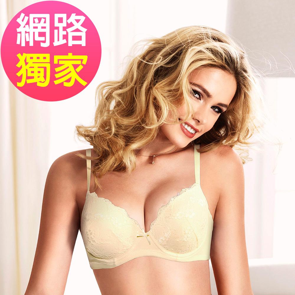 黛安芬-時尚嚴選系列 B-C罩杯內衣(米黃)