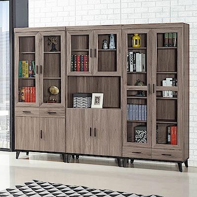 H&D 古橡木色8尺書櫥組