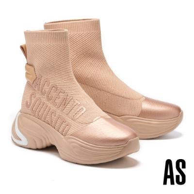休閒鞋 AS 街頭潮流異材質拼接波浪厚底飛織高筒休閒鞋-粉