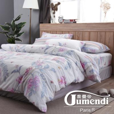 Jumendi喬曼帝 200織精梳棉-加大全鋪棉被套床包組-春風微漾
