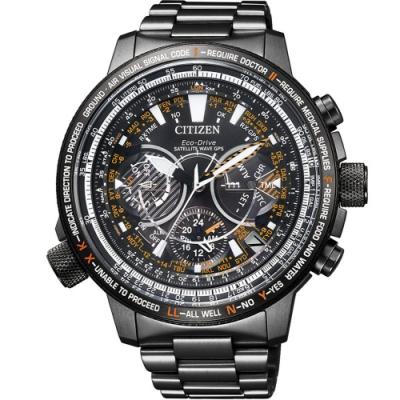CITIZEN PROMASTER 星際救援衛星對時手錶(CC7015-55E)49mm