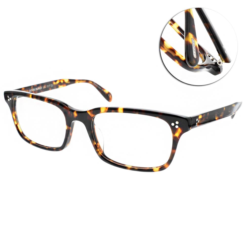 OLIVER PEOPLES 眼鏡 懷舊經典/琥珀 #CAVALON 1654