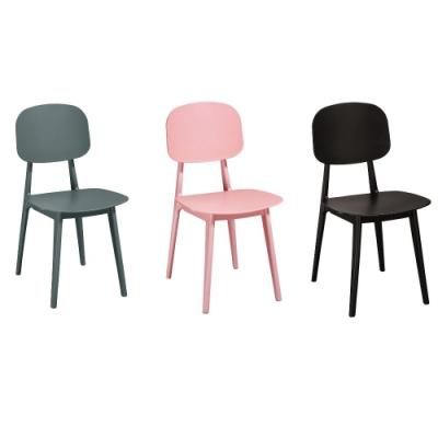 MUNA 亞朵餐椅/休閒椅(共三色) 42.5X50.5X80cm