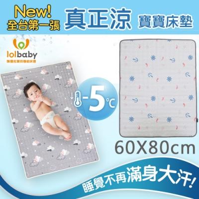 【Lolbaby】Hi Jell-O涼感蒟蒻床墊_嬰兒床墊(水手鯨魚)