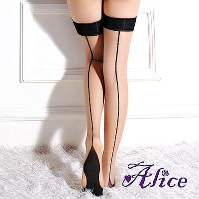 Alice誘惑女免脫女半身襪超薄連褲襪騷AK032