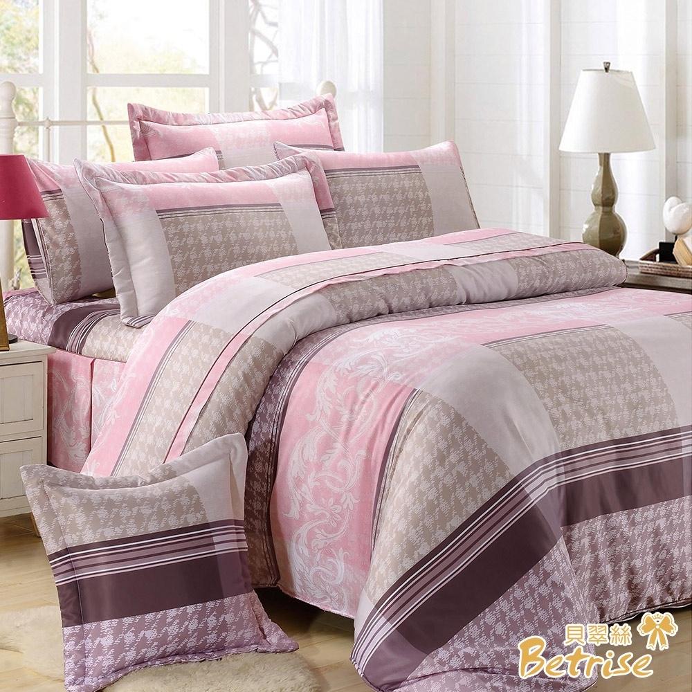 Betrise雙面伊人 雙人 環保印染新天絲德國銀離子防蹣抗菌八件式鋪棉兩用被床罩組
