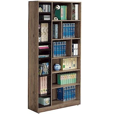 文創集 賽芙亞時尚3尺開放式書櫃/收納櫃-90.2x30x182cm免組
