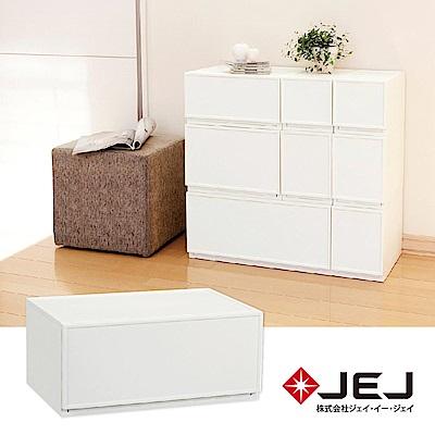 日本JEJ Favore和風自由組合堆疊收納抽屜櫃/ L240 2色可選