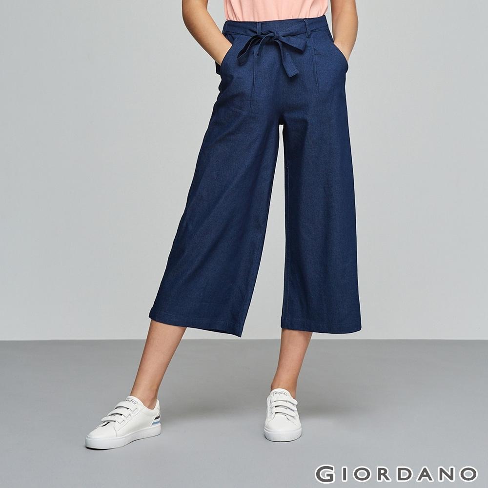 GIORDANO  女裝蝴蝶結綁腰牛仔寬褲-44 中藍