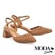 高跟鞋 MODA Luxury 自然氣質手工編織簍空小方頭高跟鞋-杏 product thumbnail 1