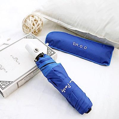 好傘王 自動傘系-輕白限量款瑜珈自動傘(寶藍色)