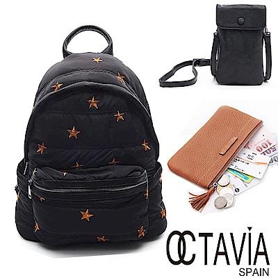 (原價1380)OCTAVIA 8 真皮手機包/真皮長夾/後背包