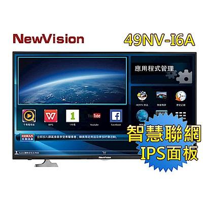 NewVision 49型高效能智慧聯網LED液晶顯視器+視訊盒49NV-I6A