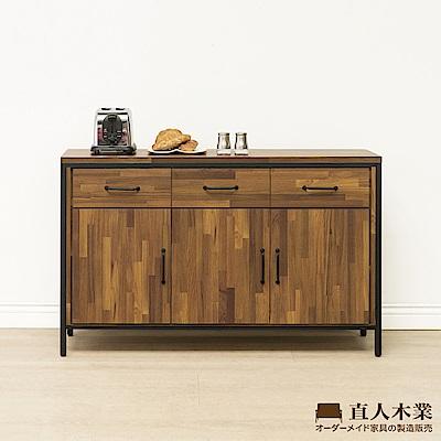 日本直人木業-STEEL積層木工業風136CM廚櫃(136x40x85cm)