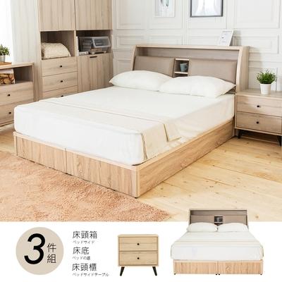 時尚屋 珀西6尺床箱型3件房間組-床箱+床底+床頭櫃(不含床墊)