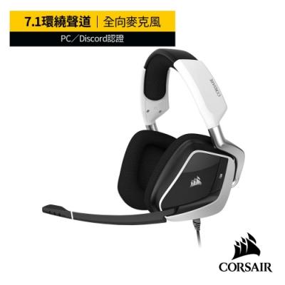 【CORSAIR海盜船】VOID RGB ELITE USB 7.1環繞聲道電競耳機-白
