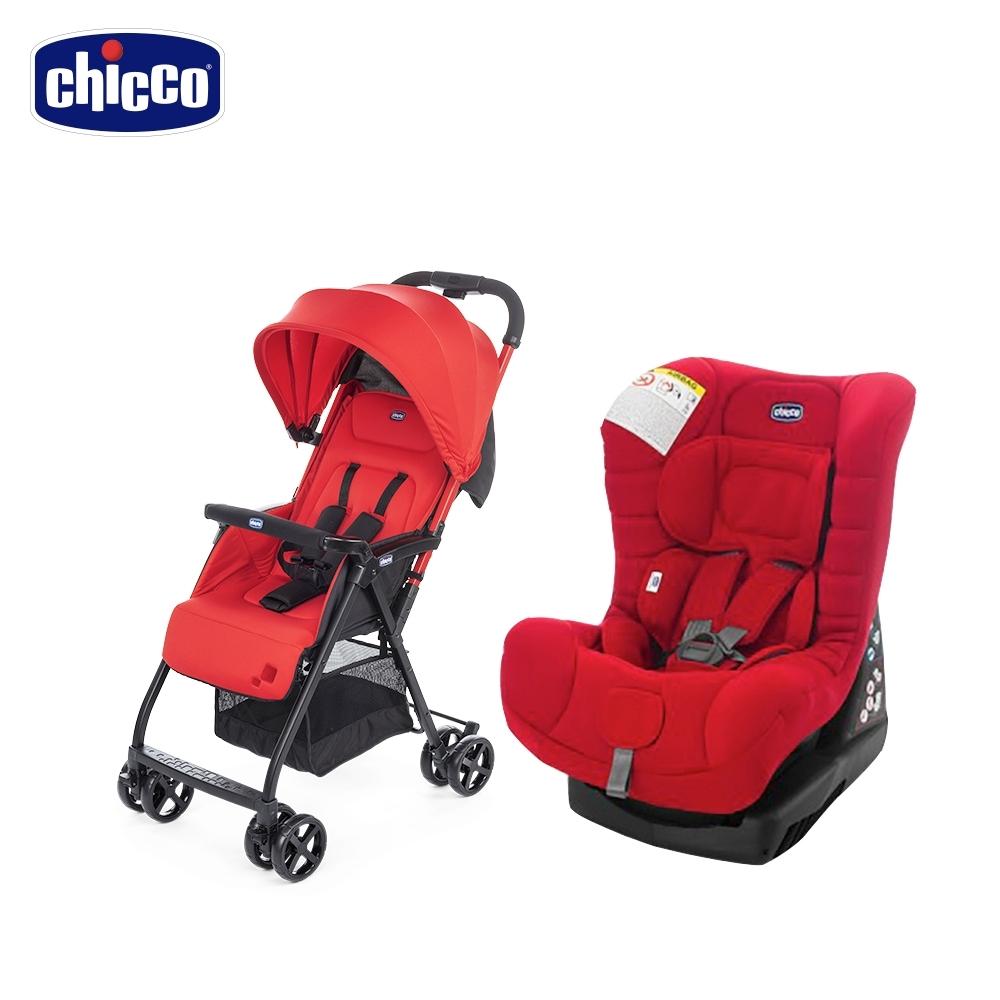 chicco-Ohlala2都會輕旅手推車花嫁紅+ELETTA 全歲段汽座(2色)