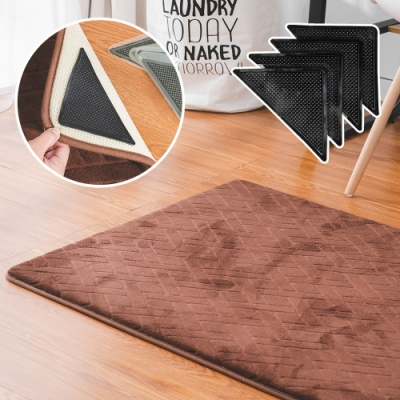 樂嫚妮 地毯地墊止滑防滑片-4片