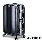 【ARTBOX】溫雅簡調 26吋 平面凹槽海關鎖鋁框行李箱(經典黑)
