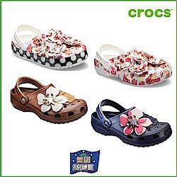 Crocs 卡駱馳 (中性鞋) 經典花朵克駱格