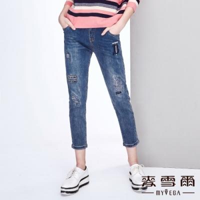 【麥雪爾】棉質字母刺繡刷破九分牛仔褲