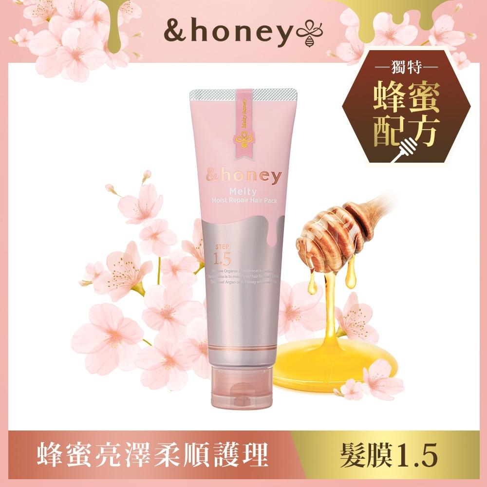 honey 蜂蜜亮澤柔順護理髮膜1.5 (130g)