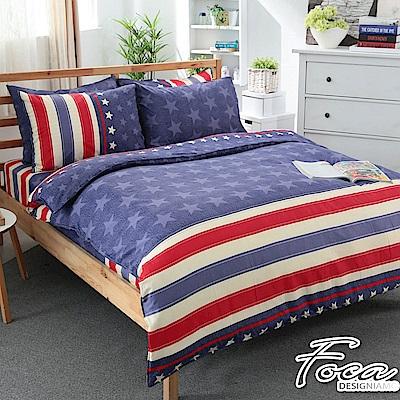 FOCA星海之戀-特大-100%精梳純棉四件式兩用被床包組