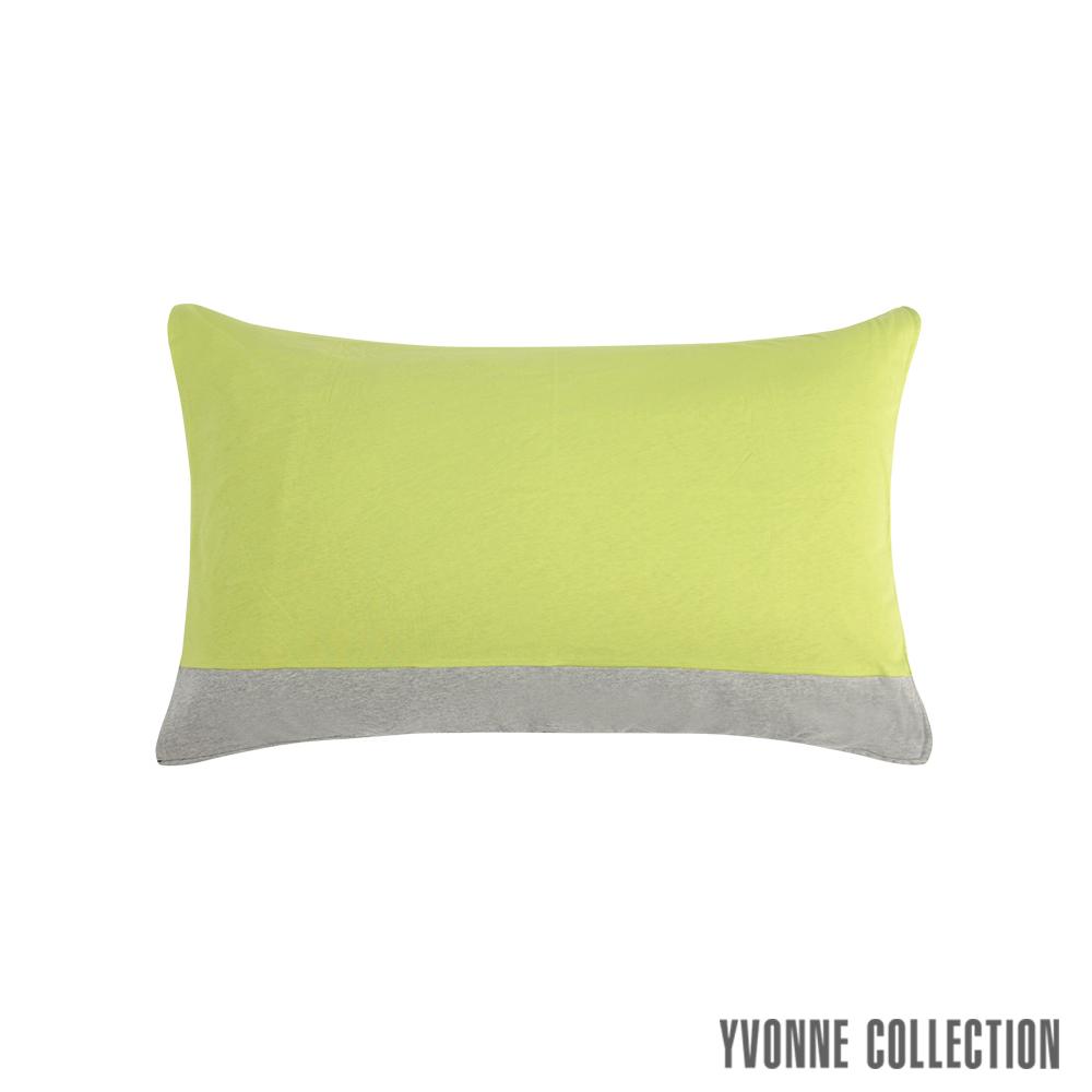 YVONNE COLLECTION 素面拼接枕套- 草綠 (可搭配柏林床組)