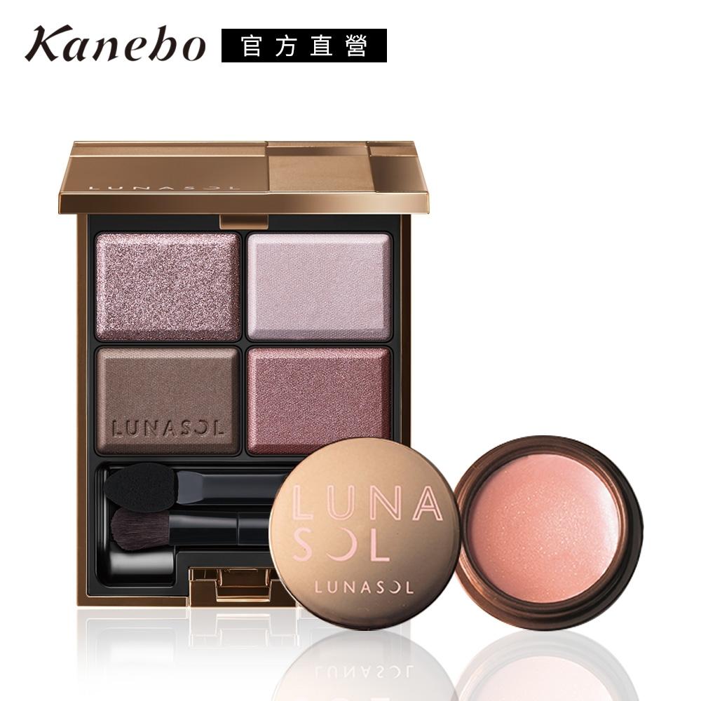 Kanebo 佳麗寶 LUNASOL晶巧光燦眼盒亮采美顏組(多色任選)