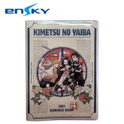 日本正版 鬼滅之刃 2021手帳本 日本製 B6手帳 月記事手帳 跨年手冊 記事本 行事曆 - 469665