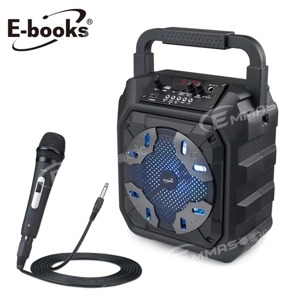 E-books D34 藍牙絢彩手提式多功能音箱 輕巧K歌神器