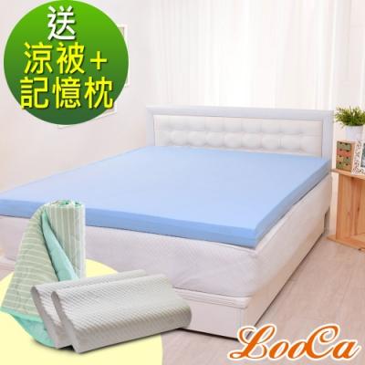(頂級霸王組)加大6尺-超透氣10cm一體成型乳膠床墊