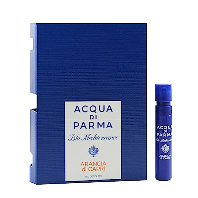Acqua di Parma 藍色地中海-卡普里島橙淡香水 針管小香 1.2ml