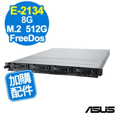 ASUS RS300-E10 E-2134/8G/660P 512G/FD