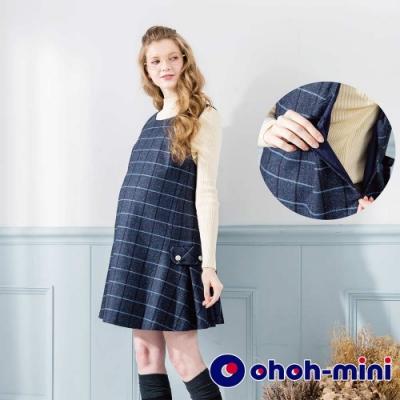 【ohoh-mini 孕哺裝】毛呢格紋孕哺背心洋裝