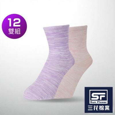 Sun Flower三花 1/2織紋襪.襪子