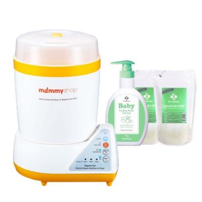 (回饋5%超贈點)【mammyshop 媽咪小站】 蒸氣負離子消毒烘乾鍋+台塑生醫奶瓶洗潔劑促銷組