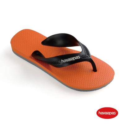 Havaianas 哈瓦仕 拖鞋 夾腳拖 人字拖 雙色 巴西 童鞋 兒童 灰/橘 4130090-0228K Kids Max