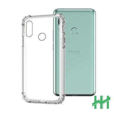 【HH】軍事防摔手機殼系列 HTC U19e (6吋)