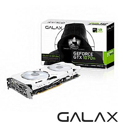 (無卡分期12期)GALAX GTX 1070 Ti EX SNPR WHITE 8G顯示