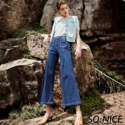 SO NICE時尚打褶修身喇叭牛仔褲