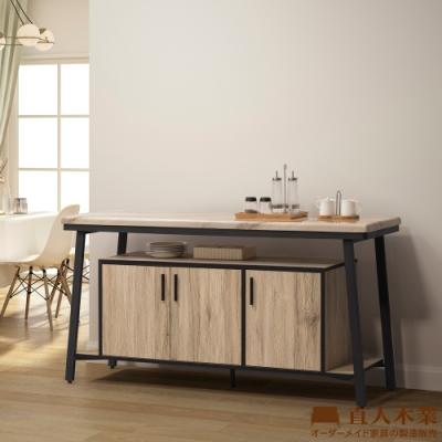 直人木業-value北美橡木鐵架150CM天然原石廚櫃