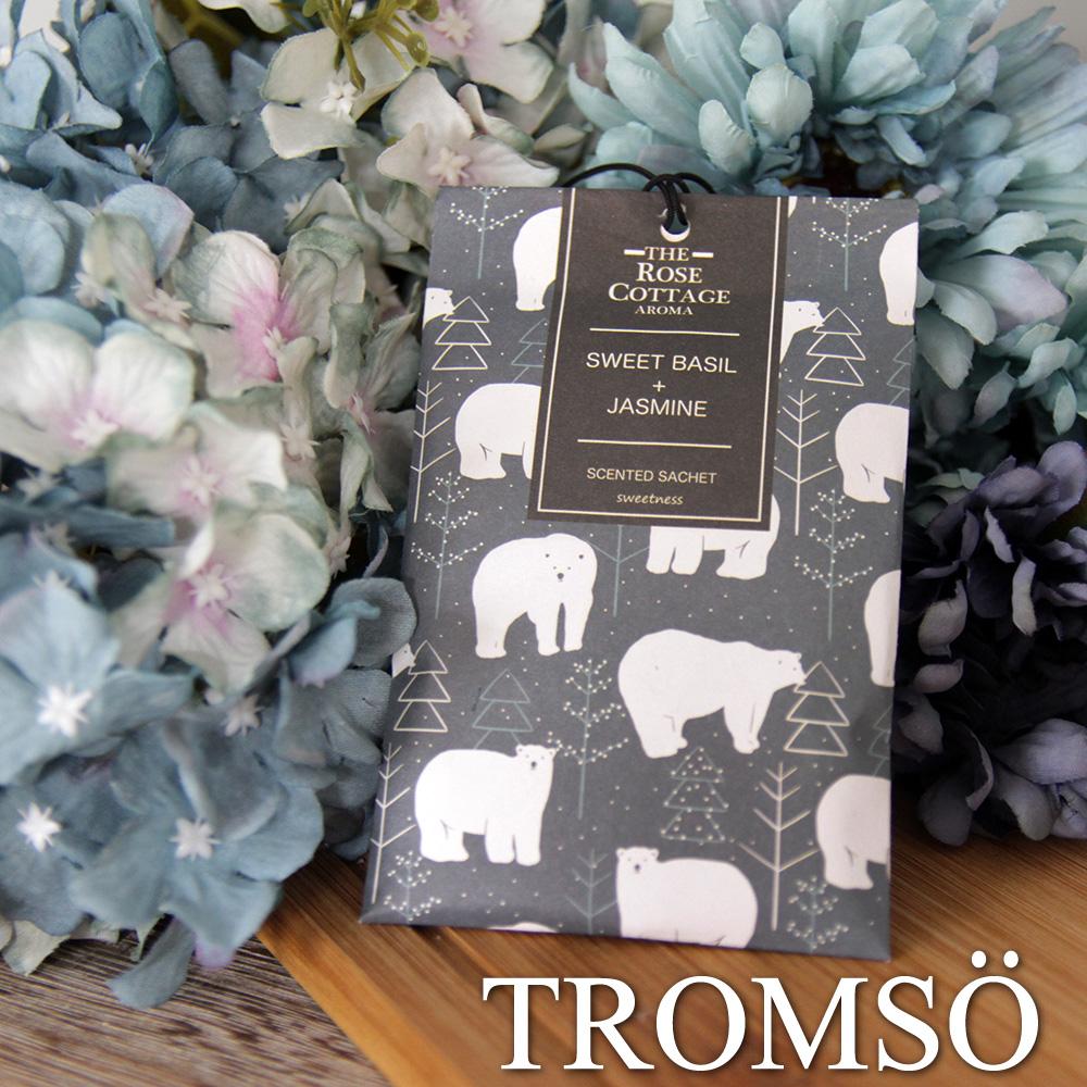 TROMSO x 魅力法國巴黎樂活 香氛包 (小) product image 1